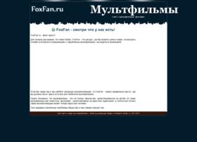 foxfan.ru