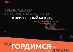 foxinet.ru