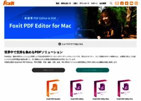 foxit.co.jp