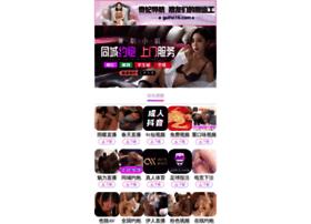 foxmoor.org