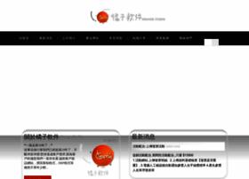 foxpro.com.tw