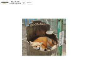 foxsv.net