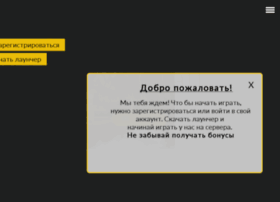 foxygame.ru