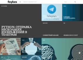 foykes.com