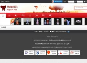 foyuan.net