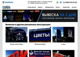fozza.ru