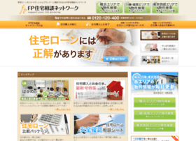 fp-myhome.co.jp