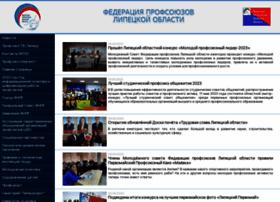 fplo48.ru