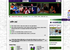 fpo.noakhali.gov.bd
