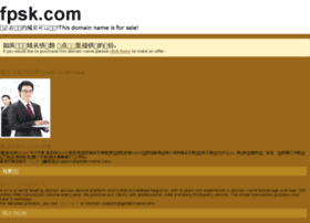 fpsk.com