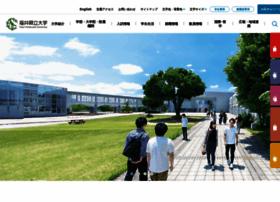 fpu.ac.jp