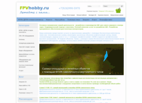 fpvhobby.ru