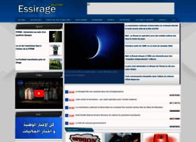 fr.essirage.net