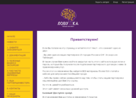 fr.lovushka-quest.ru