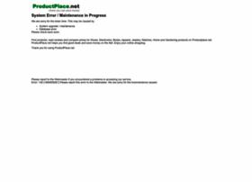 fr.productplace.net