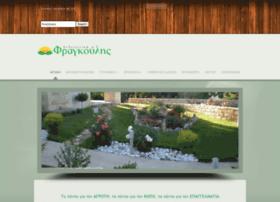 fragkoulis.gr