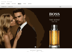 fragrances.hugoboss.cn