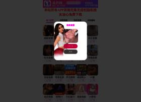 fragrancestock.com