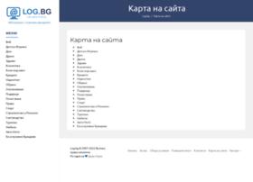 fragrisima.log.bg
