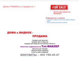 fraiberg.ru