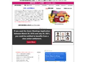 frame.printsozai.com