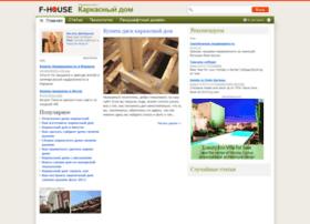 framehouse.dorgen-seodor.ru
