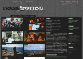 framespotting.net
