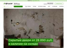 framyr.ru