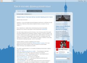 francaisavecmoi.blogspot.ru
