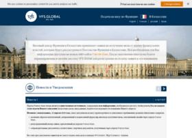 francevisa-kazakhstan.com