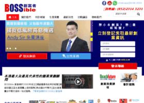 franchise.com.hk