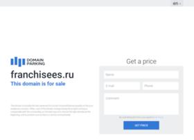 franchisees.ru