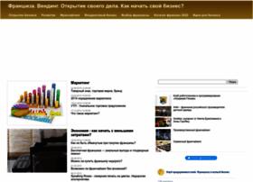 franshisa.ru