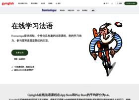 frantastique.cn