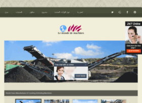 www.fraseschistosas.biz Visit site