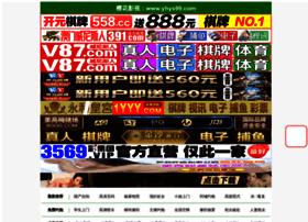 frasesparaamigas.com