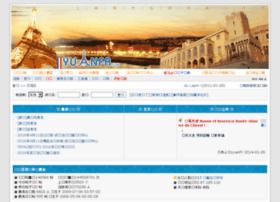 frbbs.yuanfr.com