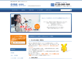 frc-chousa.com