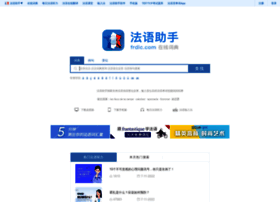 frdic.com