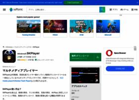 free-5kplayer.softonic.jp