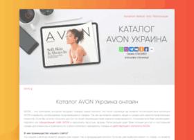 free-catalog.su