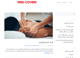 free-covers.org