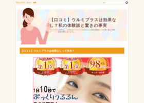 free-css-layouts.com