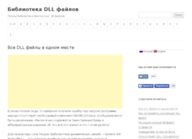 free-dll.org