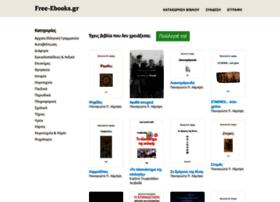 free-ebooks.gr