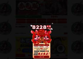 free-find-articles.com