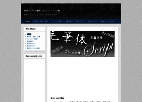 free-font.biz
