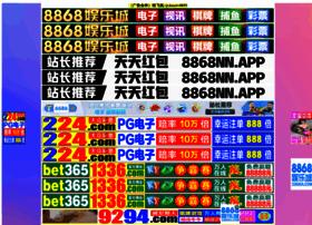 free-game-world.com