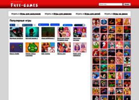 free-games.com.ua