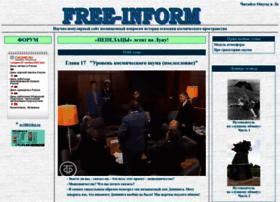 free-inform.ru